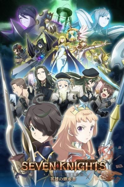 Seven Knights Revolution Eiyuu no Keishousha ตอนที่ 1-7 ซับไทย
