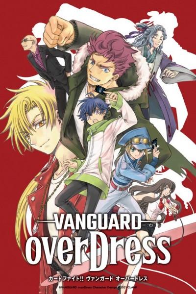 Cardfight!! Vanguard overDress ตอนที่ 1-6 ซับไทย