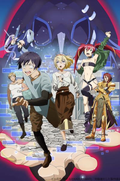 Kyuukyoku Shinka shita Full Dive RPG ga Genjitsu yori mo Kusoge Dattara ตอนที่ 1-6 ซับไทย