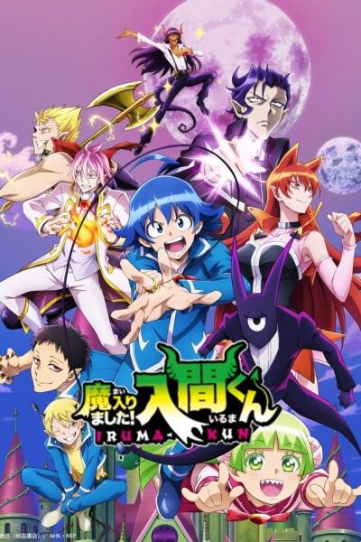 Mairimashita! Iruma-kun 2nd Season อิรุมะคุงกับโรงเรียนปิศาจ (ภาค2) ตอนที่ 1-5 ซับไทย
