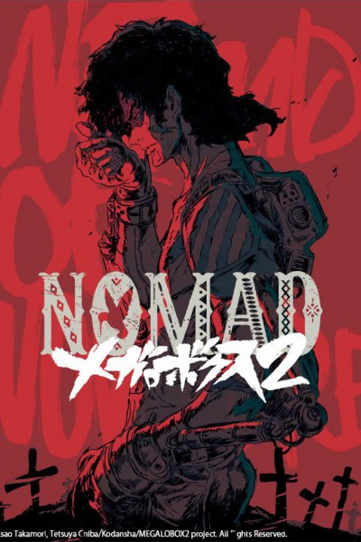 Nomad Megalo Box 2 (ภาค2) ตอนที่ 1-3 ซับไทย