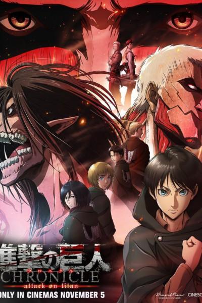 Shingeki no Kyojin: Chronicle Movie ซับไทย
