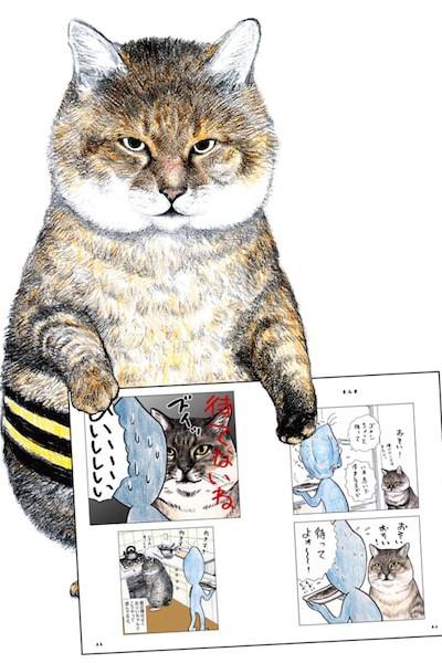 Ore, Tsushima เรียกข้าว่าสึชิมะ ตอนที่ 1-6 ซับไทย