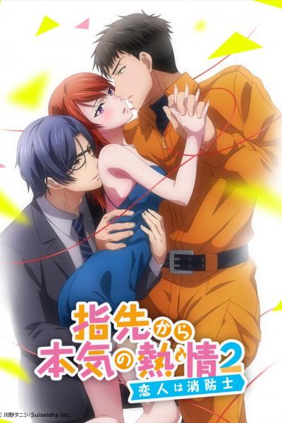 Yubisaki Kara Honki no Netsujou 2 (ภาค2) ตอนที่ 1-7 ซับไทย