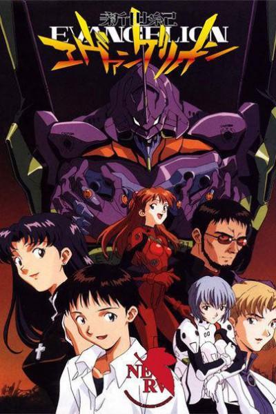 Neon Genesis Evangelion (1995) อีวานเกเลียน มหาสงครามวันพิพากษา ตอนที่ 1-26 จบซับไทย