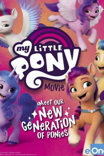 My Little Pony: A New Generation มายลิตเติ้ลโพนี่: เจนใหม่ไฟแรง เดอะมูฟวี่ พากย์ไทย