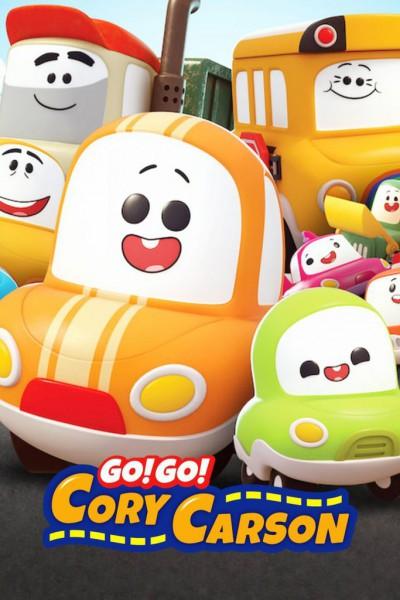 Go! Go! season2 ผจญภัยกับคอรี่ คาร์สัน ซีซั่น2 ตอนที่ 1-7 จบพากย์ไทย