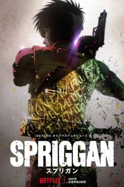 Spriggan สปริกกัน ซีซั่น1 ซับไทย