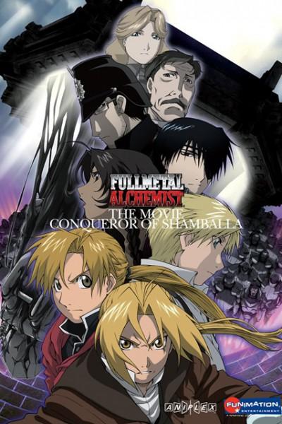 Fullmetal Alchemist แขนกลคนแปรธาตุ ตอนที่ 1-11 ซับไทย