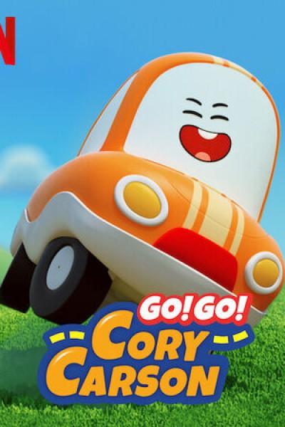 Go! Go! season5 ผจญภัยกับคอรี่ คาร์สัน ซีซั่น5 ตอนที่ 1-17 จบพากย์ไทย